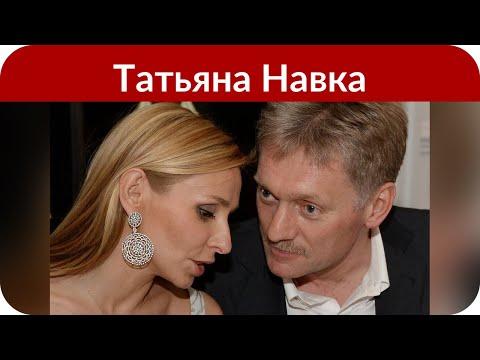 Канны-2019: Татьяна Навка в сияющем костюме перещеголяла ангела Victoria's Secret