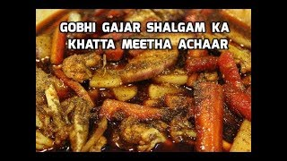 Khatta Meeta Pickles