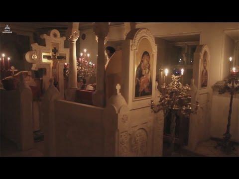 Молитва по св. апостолу Андрею Первозванному на Воскресенском скиту
