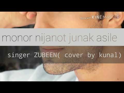 Monor nijanot junak asile 2018 cover song