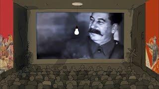 Уроки Гитлера и Сталина | FAKE NEWS | №3