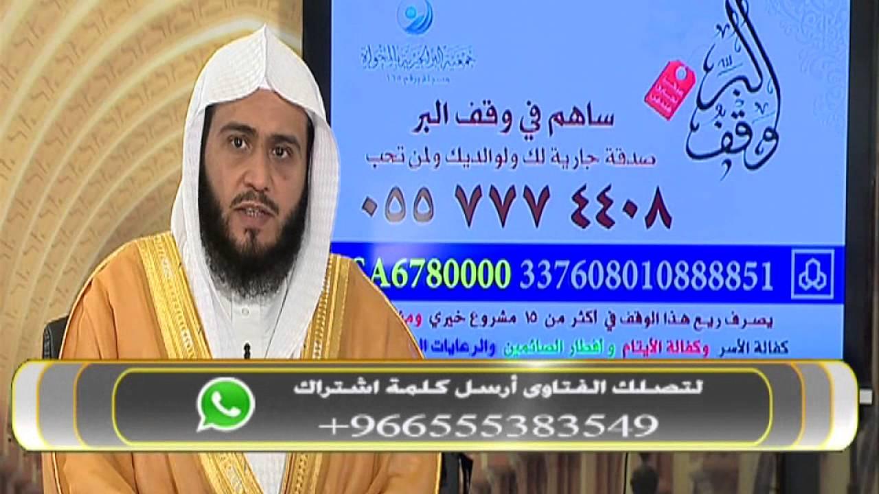 3- هل صبغات الشعر تعتبر من مفطرات الصيام الشيخ د هاني الجبير