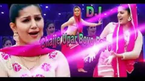 Chajje upar boyo bajro khilaya phool chameli ko DJ remix shahzad