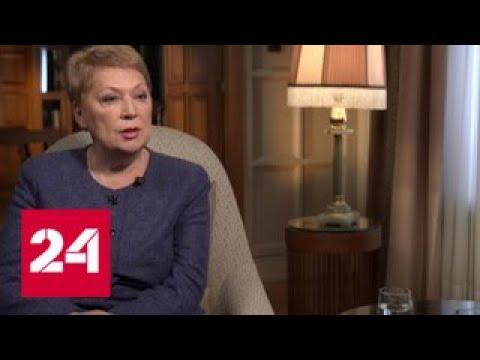 Ольга Васильева: среднее профессиональное образование - больше не стереотипное ПТУ - Россия 24