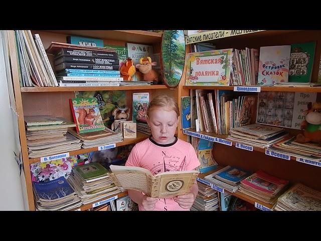 Изображение предпросмотра прочтения – АнастасияМикишева читает произведение «Колокольчик» А.А.Фета