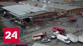 На Амурской улице снова горел печально известный склад   Россия 24