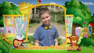 Выпускной 2019 31 мая детский сад 240 Иволга группа Лелеченя