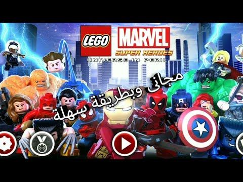 Superhero Mod Apk Revdl