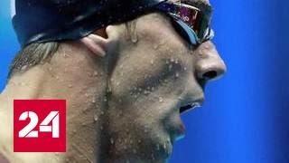 Как мельдоний, только легально: олимпийцы ставят банки, чтобы восстановить силы