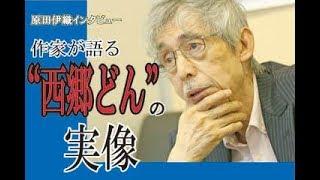 NHK大河ドラマ「西郷どん」で西郷隆盛が明治維新のために奔走する姿は痛...