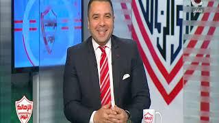 الزمالك اليوم | روشته رياضية للفوز في مباراة النجم الساحلي مع عبد الحميد بسيوني واحمد عبد الحليم