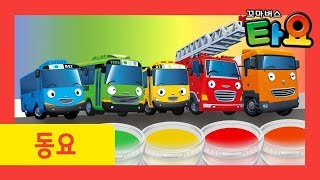Ten in the Bed | Color Song for Kids | Learn Colors with Tayo |  Kids Songs | Tayo the Little Bus