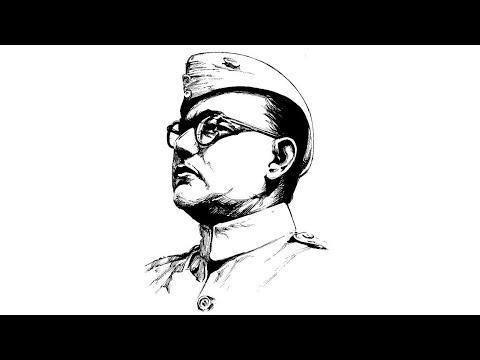 Nethaji Subash Chandra Bose Whatsapp Status