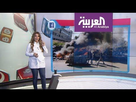 تفاعلكم : لماذا بحث اللبنانيون عن وزير بيئتهم على مواقع التواصل؟  - نشر قبل 1 ساعة