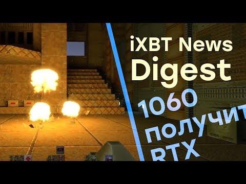 RTX всем и каждому, DirectX 12 на Windows 7