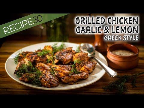 Garlic Grilled chicken, Greek Style!