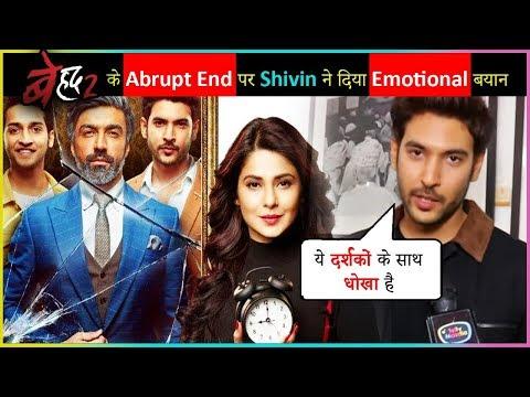 Shivin Narang SHOCKING & EMOTIONAL Reaction On Behyadh 2 Going OFF AIR