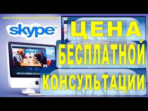 Психогеометрия Общения_ч.1_2 mp4