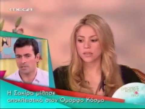 Shakira's Interview On Greek TV (Omorfos Kosmos To Proi, 2009)