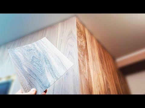 Как приклеить шпон на стену !!! / Часть 1