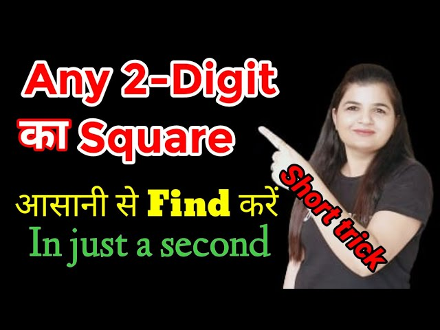 Short trick to find square of any 2 digit number |  How to find square of any two digit number