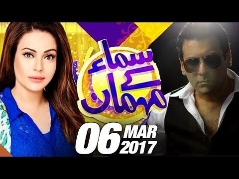 Shamoon Abbasi | Samaa Kay Mehmaan | SAMAA TV | Sadia Imam | 06 March 2017