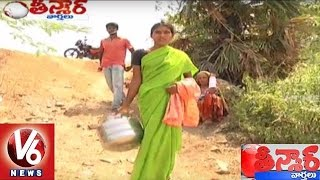 People Face Problems With Drinking Water Scarcity In Khammam Agency | Teenmaar News