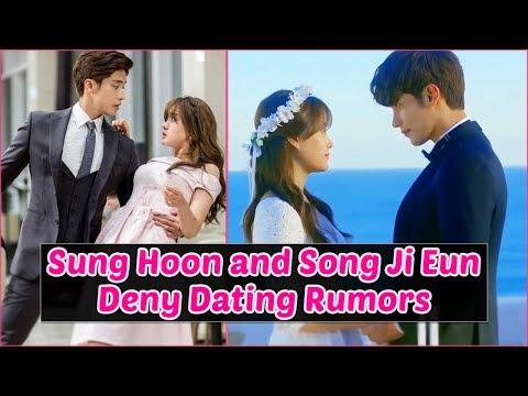 eun ji won dating rumors