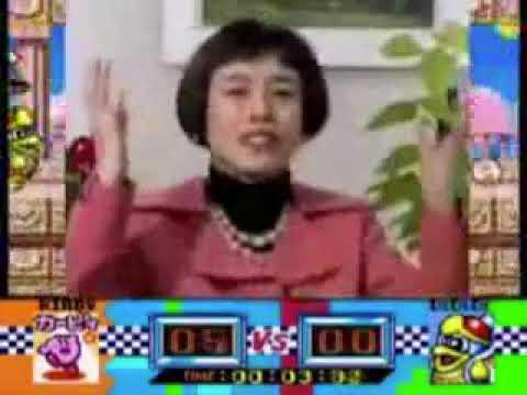 久本雅美の頭がカービィのBGMに合わせてパーンRemix真完全版