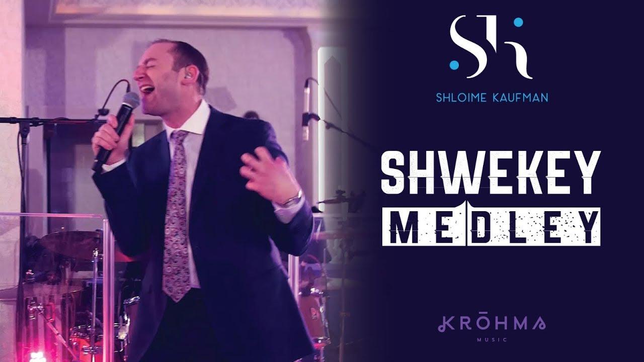 Shloime Kaufman + Krohma - Shwekey Medley | שלומי קאופמן