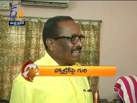 1 PM | 360 | News Headlines | 23rd March 2019 | ETV Andhra Pradesh