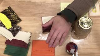[77] 손쉽게만드는소품 #1 카드케이스(Card ca…