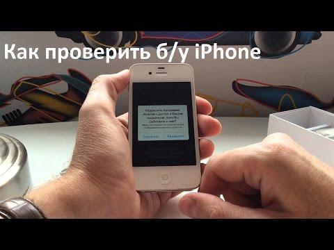 Пополнение счета бонусами «Спасибо» от Сбербанка России