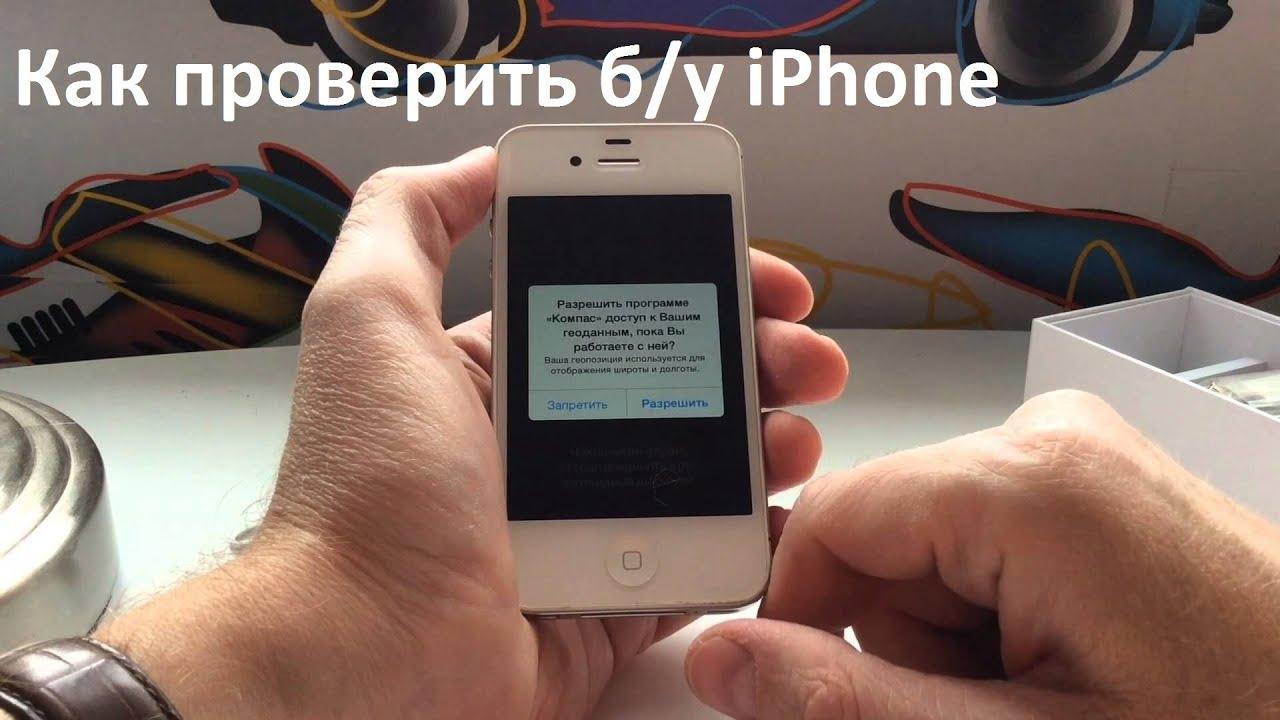 26 окт 2011. Даже если ваш iphone, ipad или ipod touch заблокирован, вы можете синхронизировать его с компьютером. Обязательно проделайте эту процедуру, чтобы все ваши данные синхронизировались с itunes. Если вы используете icloud, вы можете переключить синхронизацию на компьютер,