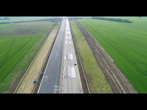 A14 Cambridge To Huntingdon Improvement Scheme- Seeding