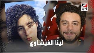 حبس وغرامة ورسائل قاسية.. قصة خلاف لينا أحمد الفيشاوي ووالدها