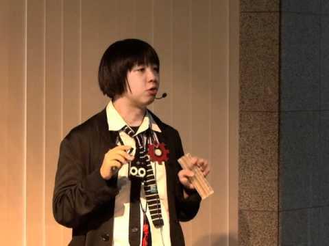 Yoichi Ochiai At TEDxTokyoyz 2011