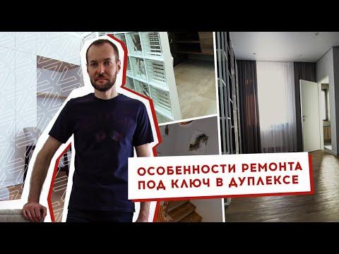 РЕМОНТ КОТТЕДЖА В КРАСНОДАРЕ. ДИЗАЙН ИНТЕРЬЕРА ДОМА