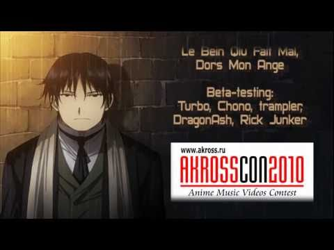 [AKROSS Con 2010] Archivist - 150p Lobotomy
