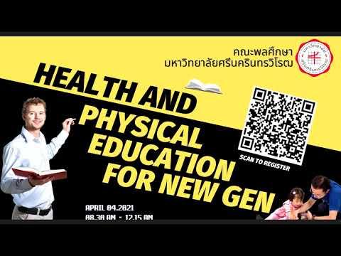 """โครงการสัมนาเชิงวิชาการรูปแบบออนไลน์ """"Health and Phisical for New Gen"""" ช่วงที่ 1"""
