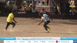 """GAONDEVI DARAVE VS R.S AIROLI 
