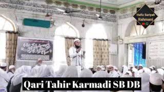 Kisi Majlis Me Jab Naat By Qari Tahir Karmadi SB DB At Darul Uloom Markaz-E-Islami Ankleshwar.