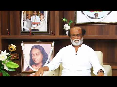Download Super Star Rajnikanth's experience about the Autobiography of a Yogi! ( English version)