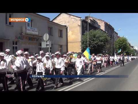 православные знакомства латвия