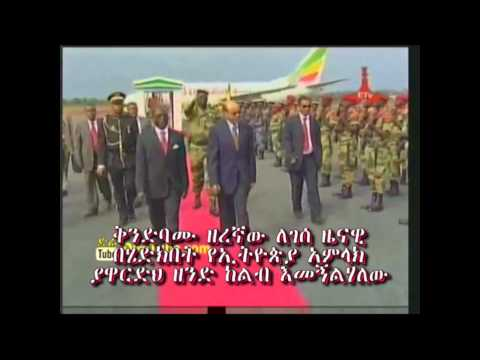 Meles Zenawi with the old Ethiopian national anthem