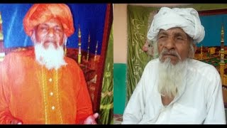 Visaal-e-Pak Hazrat Khwaja Ilm Din Shah Wali Sarkar - HIGHLIGHTS