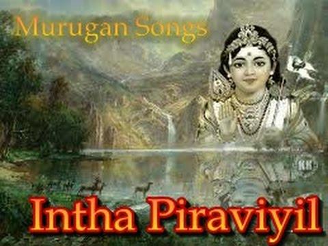 Padaiyappa Songs