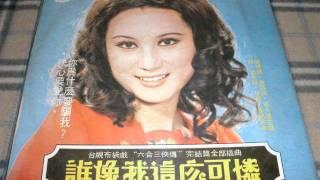西卿 - 廣東花 / Guangdong Beauty (by Zi Chin)