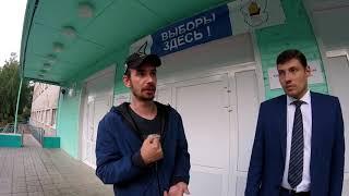 видео Выборы депутатов Муниципального Собрания глазами кандидата