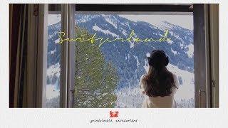 vlog | 스위스 여행 브이로그 동화 속 산골짜기 마…